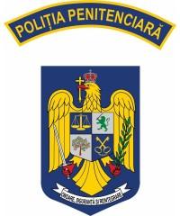 Poliția Penitenciară