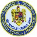Embleme Poliția Penitenciară